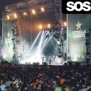 Ciudadanos exige a la consejera de Cultura que explique si WAM es la nueva marca que sustituye al SOS 4.8